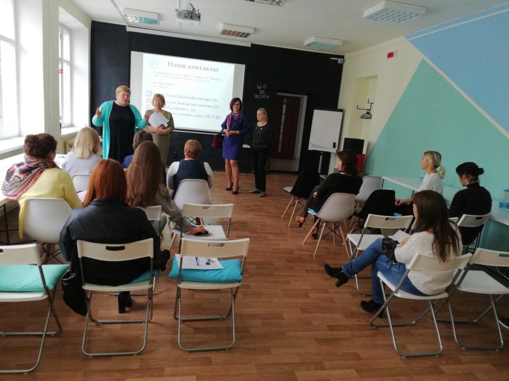 24 сентября 2018 года в молодежном бизнес-инкубаторе прошло мероприятие Инспекции Министерства по налогам и сборам