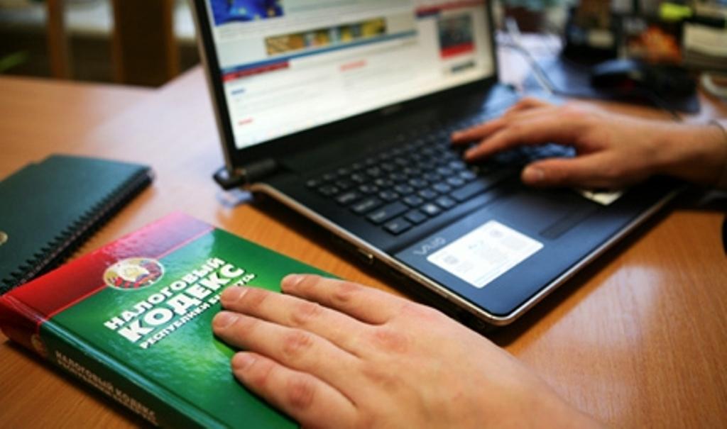 Информационный материал об электронных сервисах налоговых органов