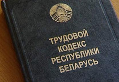 Семинар «Трудовое законодательство – 2019. Новшества и новации»
