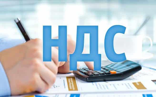 Изменения для индивидуальных предпринимателей в порядке уплаты НДС